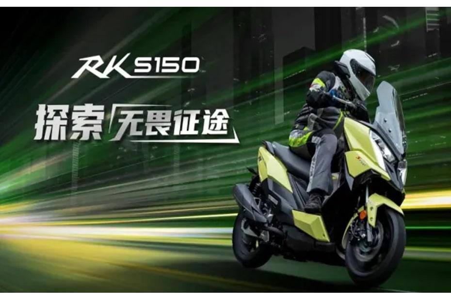 สกูตเตอร์จากจีน Kymco RKS150 2021 เผยอาจรุกตลาดยุโรป