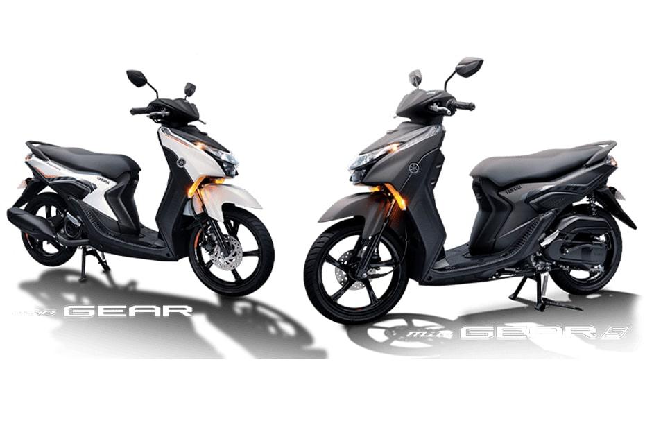 เปิดตัว Yamaha MIO GEAR 2021 และวางจำหน่ายในฟิลิปปินส์