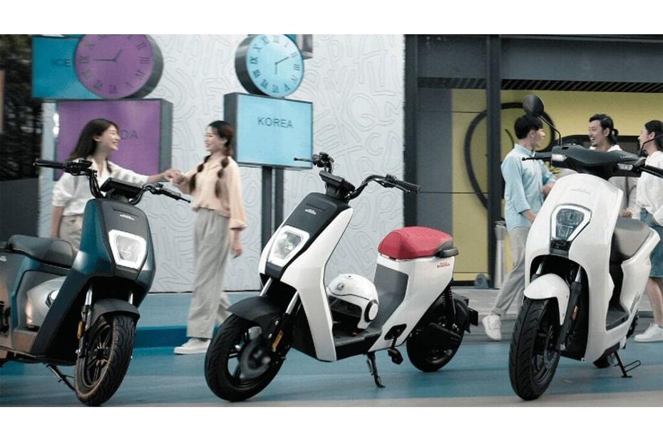 เปิดตัวสกูตเตอร์ไฟฟ้า Honda U-Go 2021 ในประเทศจีน
