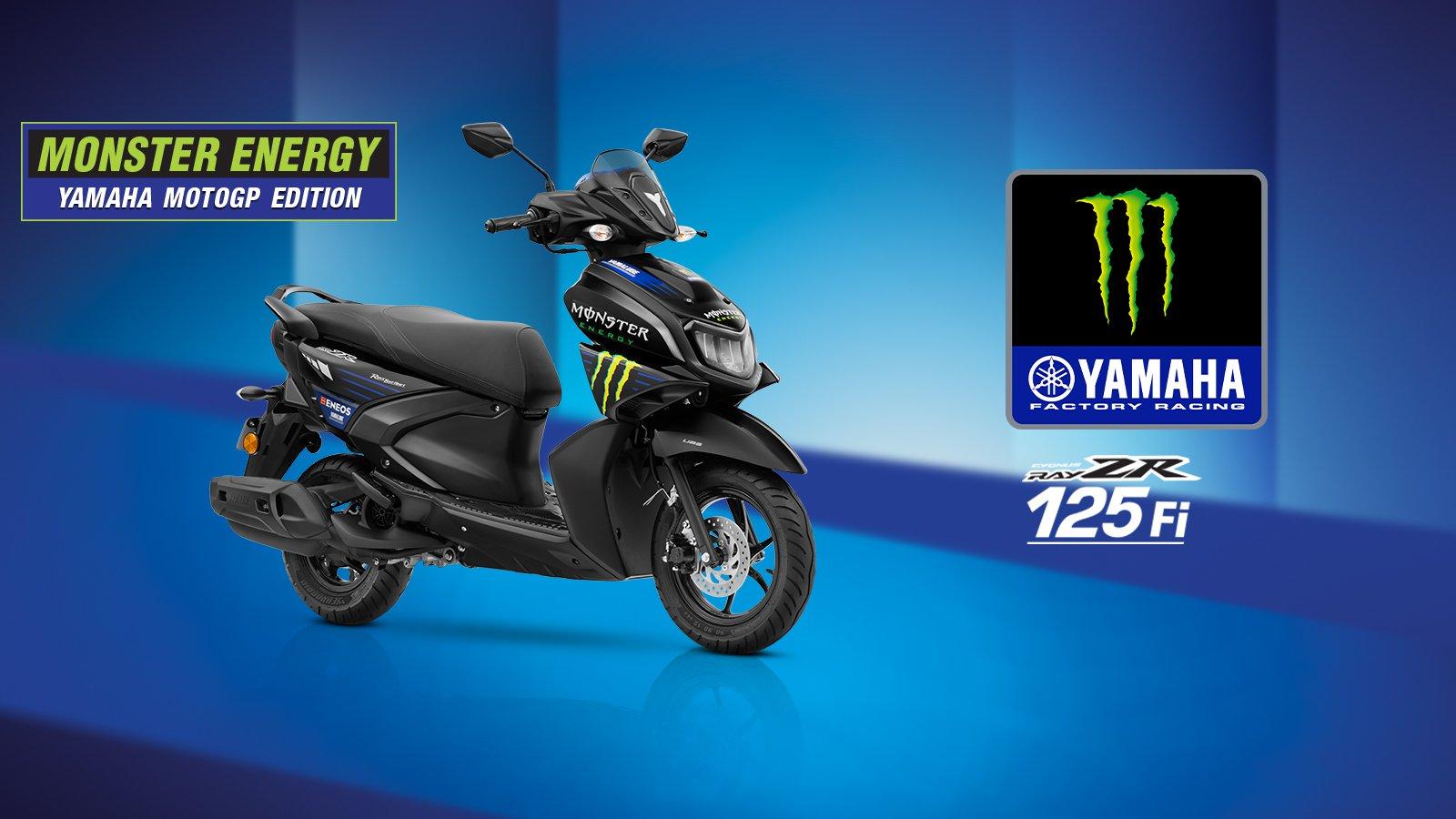 ยามาฮ่า RayZR 125 Fi Hybrid Monster Energy MotoGP Edition