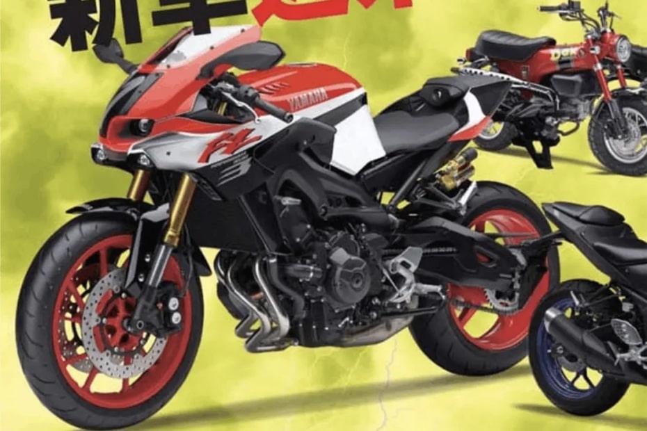 ภาพ Yamaha FZ750 อาจสร้างใหม่บนพื้นฐานของ MT-09