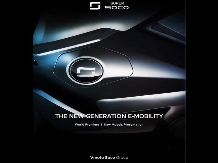 ภาพ Super Soco จักรยานยนต์ไฟฟ้า