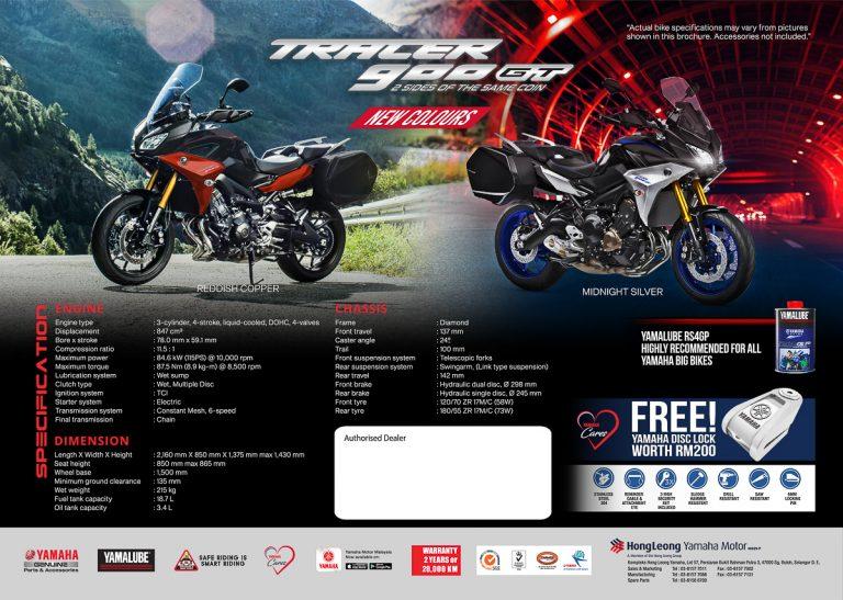 ยามาฮ่า Tracer 900 GT ปี 2020 เปิดตัวในมาเลเซีย