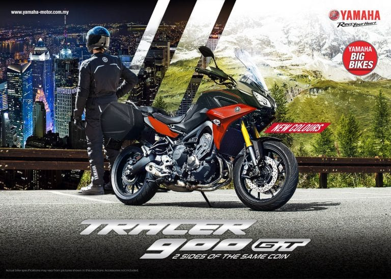 ยามาฮ่า Tracer 900 GT 2020 เปิดตัวในมาเลเซีย