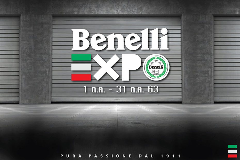 โปรโมชั่นสุดปัง Benelli Bigbike ประจำเดือนตุลาคม 2563