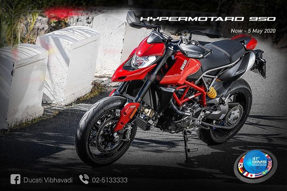โปรโมชั่น Ducati HyperMotard 950 วันนี้ – 5 พฤษภาคม 2563