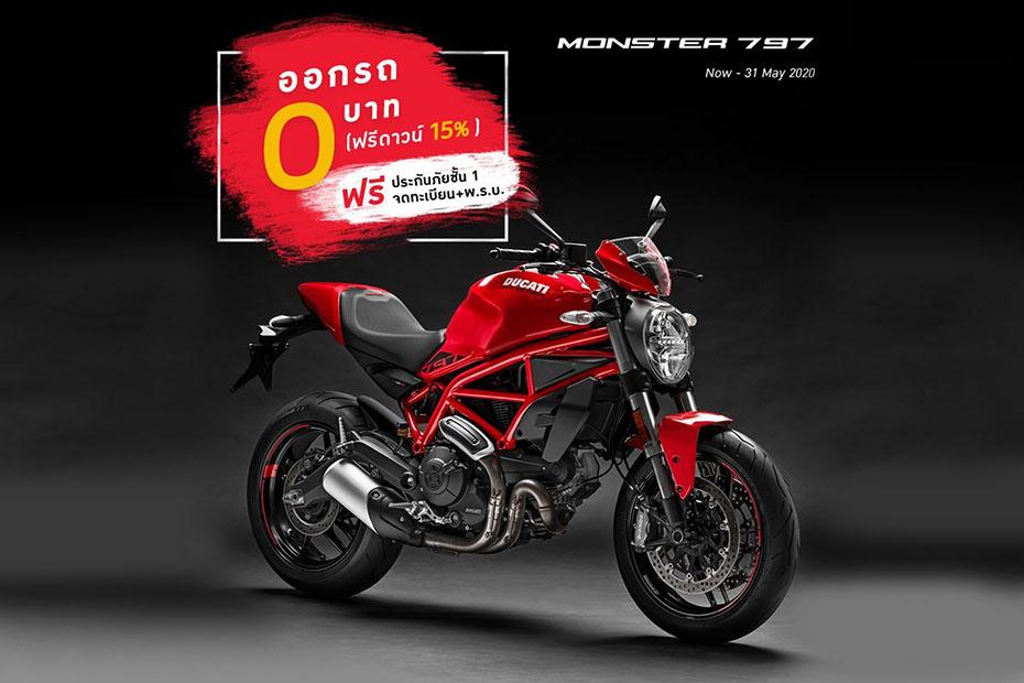 โปรโมชั่น Ducati Monster series ประจำเดือนพฤษภาคม 2563