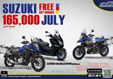 โปรโมชั่น Suzuki BigBike Rama3