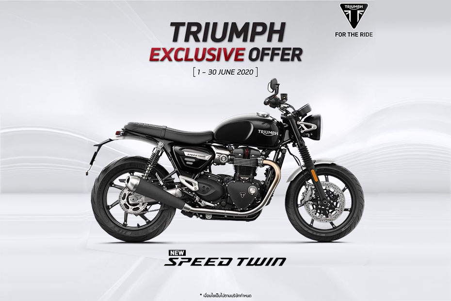 โปรโมชั่น Triumph รุ่น Speed Twin ประจำเดือนมิถุนายน 2563