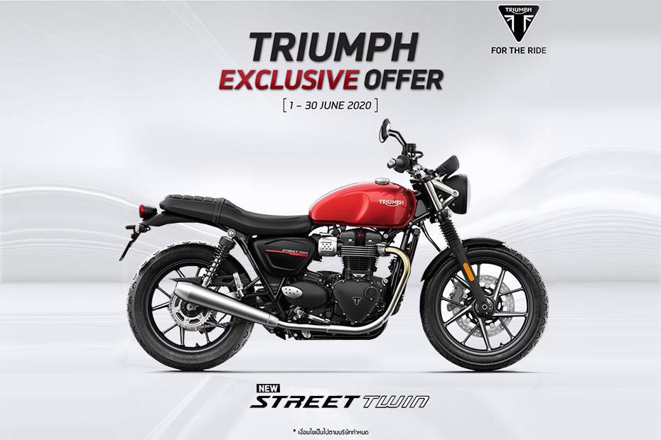 โปรโมชั่น Triumph รุ่น Street Twin ประจำเดือนมิถุนายน 2563