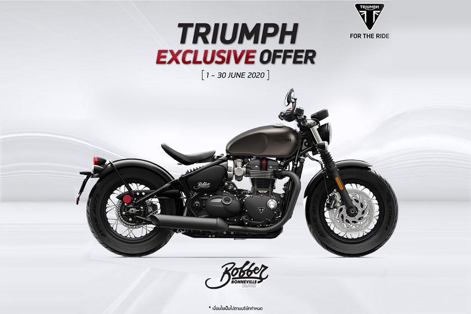 โปรโมชั่น Triumph Bobber Black ประจำเดือนมิถุนายน 2563