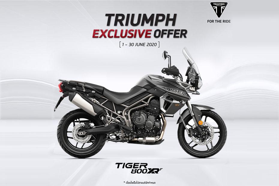 โปรโมชั่น Triumph Tiger 800 ประจำเดือนมิถุนายน 2563