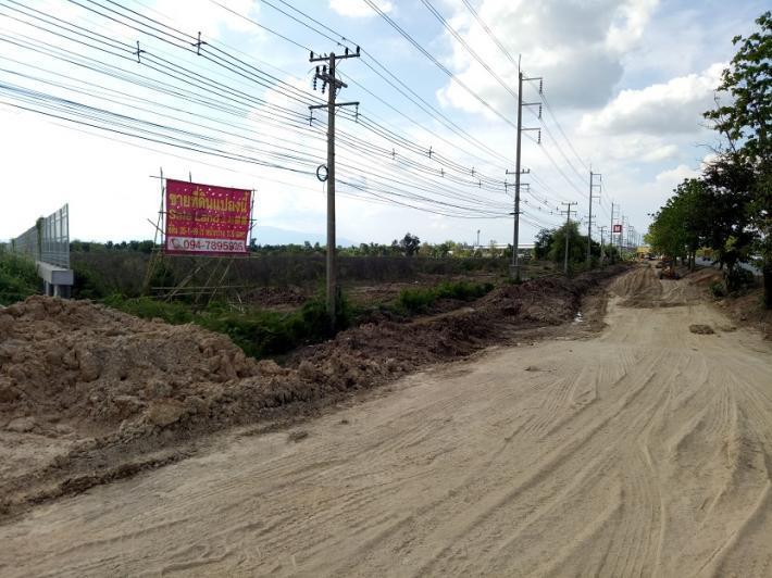 ถนนที่กำลังสร้าง