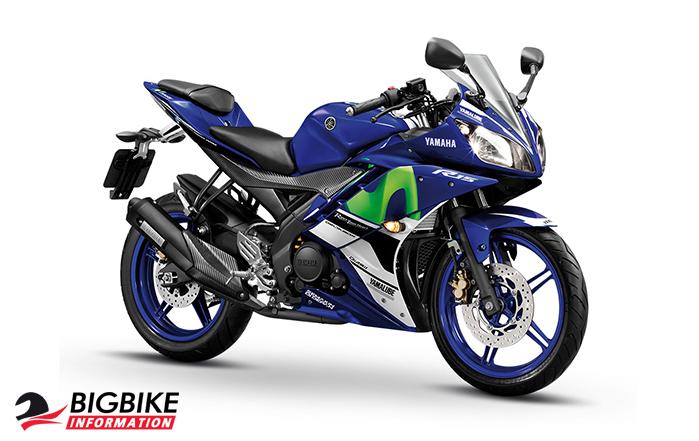 ยามาฮ่า อาร์15 สี MotoGP Edition