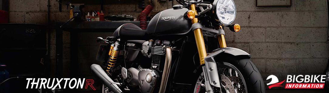 ภาพ Triumph THRUXTON R สีดำด้าน