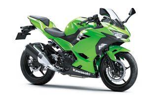 ภาพ Kawasanki Ninja 250 สีเขียว