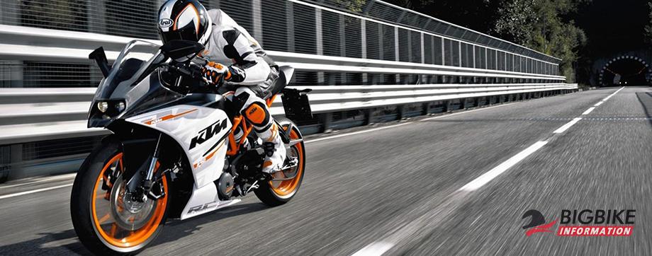 ภาพ KTMRC 250 สีขาว ด้านข้าง