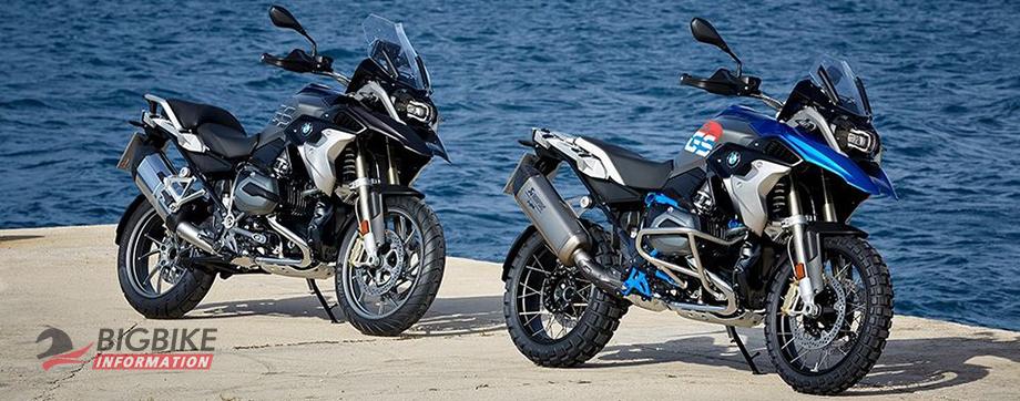 ภาพ BMW R 1200GS ADVENTURE สีน้ำเงิน ด้านหน้า