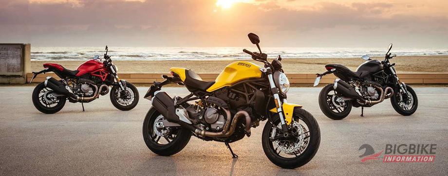 ภาพ DucatiMonster 821 สีเหลือง สีแดง สีดำ