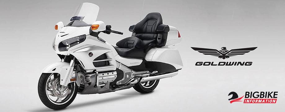 ภาพ Honda Goldwing GL1800F สีขาว