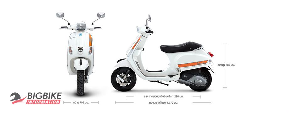 ภาพ VESPA LX 125 I-GET สีขาว-ลายสีส้ม