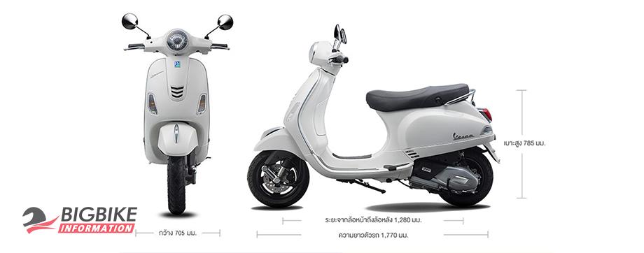 ภาพ VESPA LX 125 I-GET สีขาว