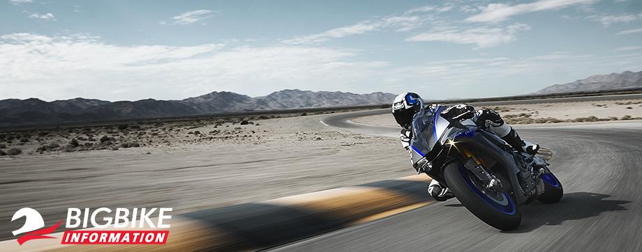 Yamaha R1M ราคา 1,099,000 บาท
