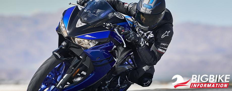 ภาพ Yamaha YZF-R3 ABS ด้านหน้า สีน้ำเงิน