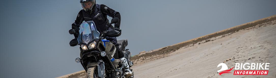ภาพ Yamaha Super Tenere สีน้ำเงิน ด้านหน้า