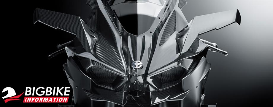 ภาพ Kawasaki Ninja H2R