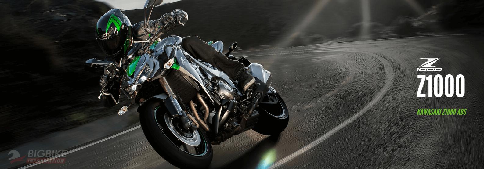 โฉมใหม่ Kawasaki Z1000 ABS