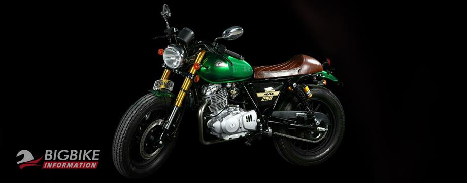 ภาพ Stallion Centaur Max 250 สีเขียว