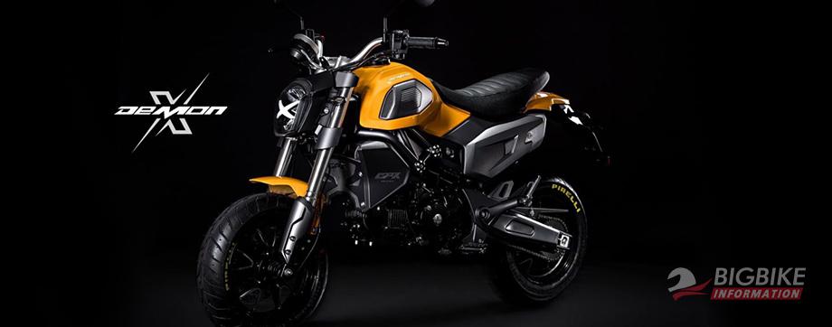 ภาพ GPX DEMON X 125 สีเหลือง