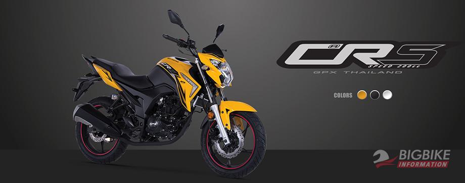 GPX CR5 EFI สีเหลือง