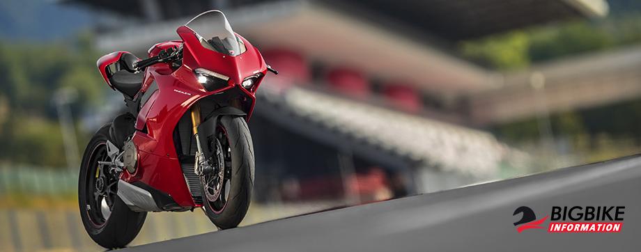 ภาพ Ducati Panigale V4 สีแดง ด้านหน้า