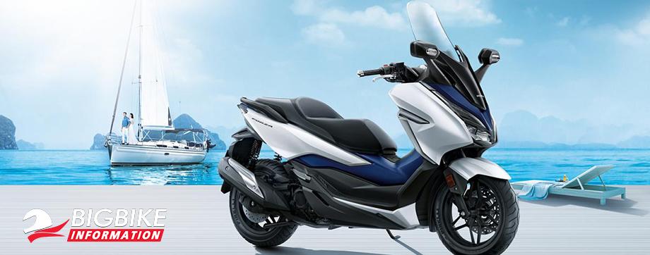 ภาพ Honda Forza 300 สีขาว