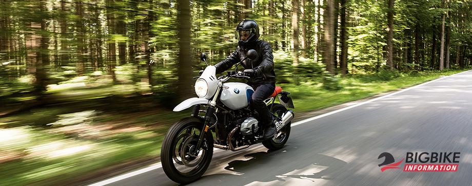 ภาพ BMW R NINE T URBAN G/S สีขาว ด้านหน้า