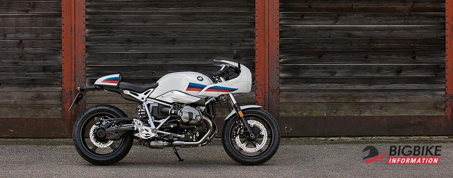 ภาพ BMW R NINE T RACER สีขาว ด้านข้าง