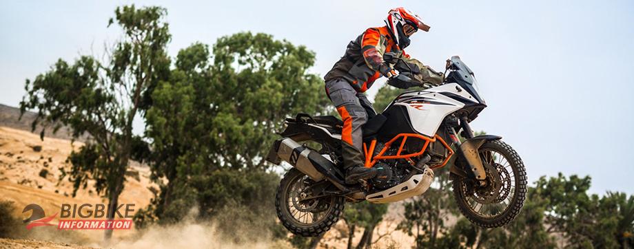 ภาพ KTM 1090 Adventure R สีขาว