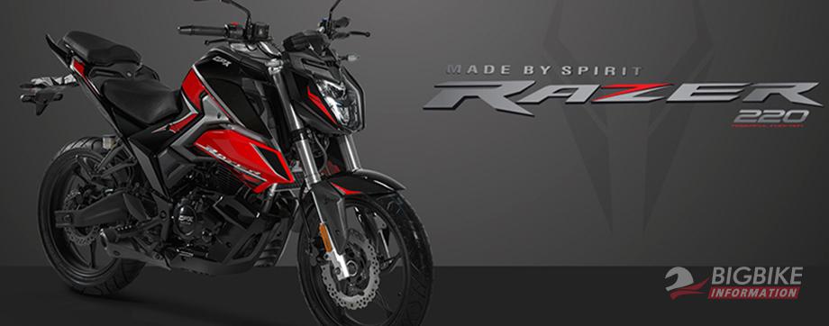 ภาพ GPX Razer 220 สีแดง-ดำ