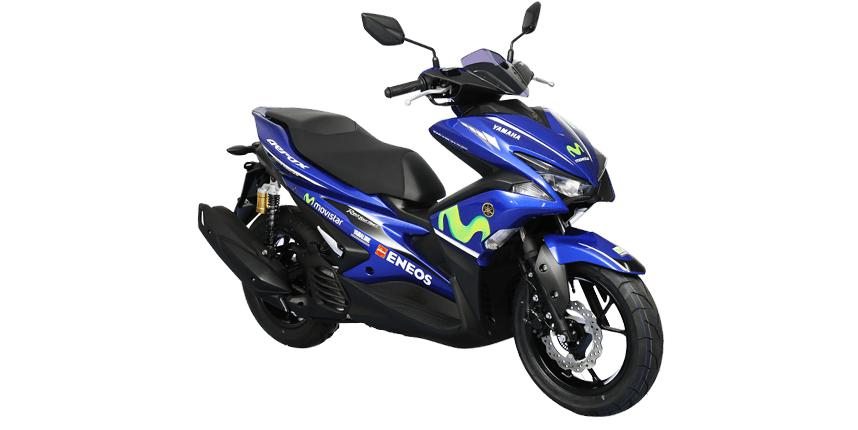 ภาพ Yamaha AEROX 155 สีน้ำเงิน ด้านหน้า