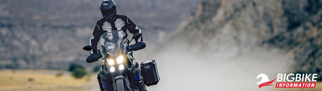 ภาพ Yamaha Super Tenere สีน้ำเงิน