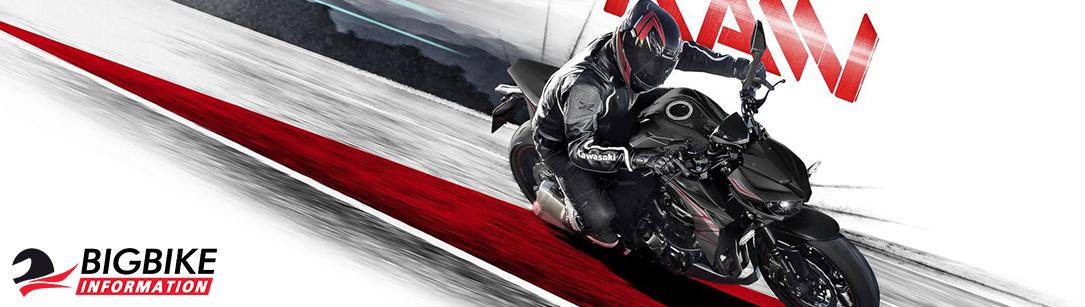 โฉมใหม่ Kawasaki แซด 1000 ABS