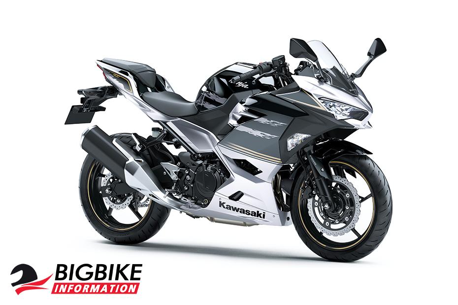 Kawasaki Ninja 400 2019 สีเงิน