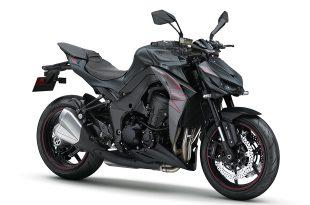 Kawasaki Z1000R 2019