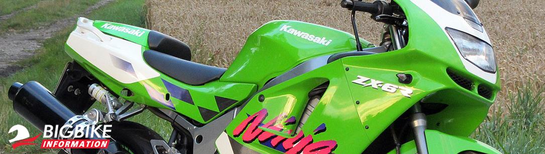 ภาพ ninja zx-6r ปี 1995 สีเขียว