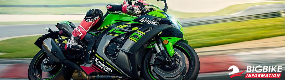 ภาพ Kawasaki zx-10r krt 2019