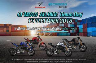 CFMoto AllRide Demo Day