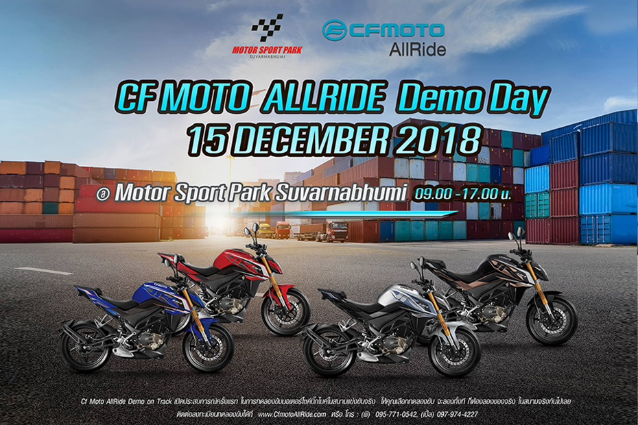 CFMoto AllRide Demo Day
