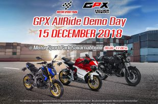 GPX AllRide Demo Day
